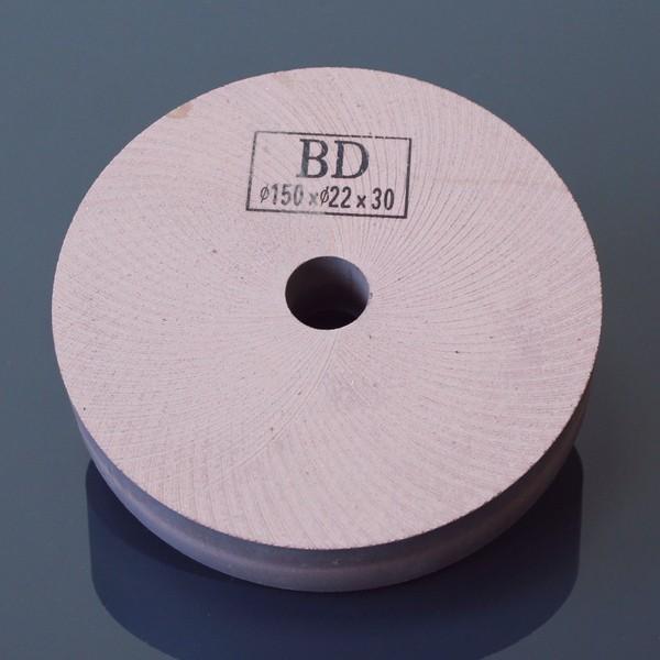 Полировальные круги периферийные (BD)